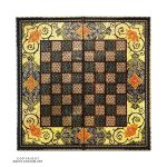 Khatam Chessboard & Backgammon Box with Eslimi Miniature